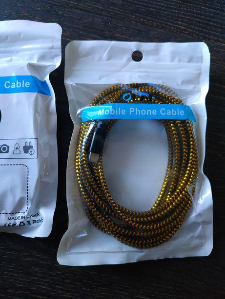 Kabel USB z końcówką typ B dł.3m. Wzmacniany