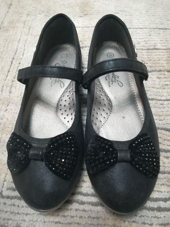 Sprzedam buty balerinki rozmiar 36