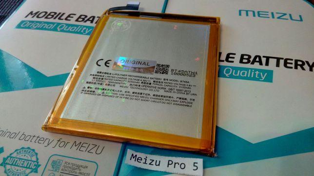 Аккумулятор Батарея Meizu Pro 5/ Pro 7/ Pro 7 Plus/ MX4 Pro/ M6 Note