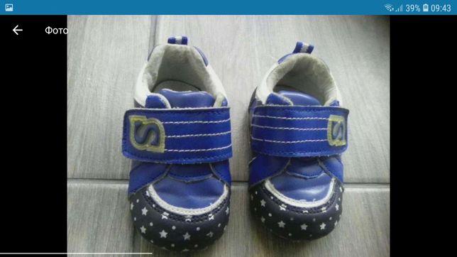 Пінетки, кросівки, туфлі