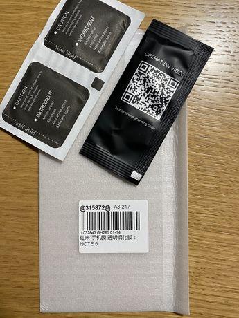 Szkło hartowane Xiaomi Redmi Note 5