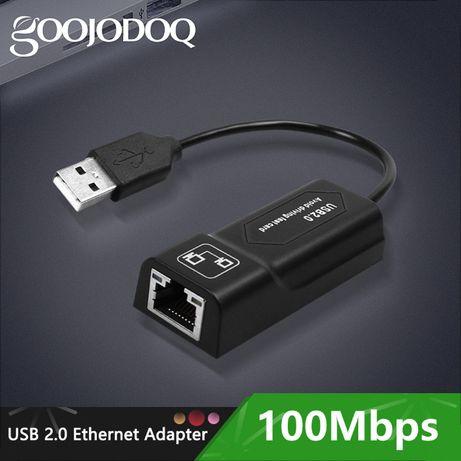 Сетевая карта USB переходник Lan ЮСБ 2.0 100 Мбит/с RJ45 интернет