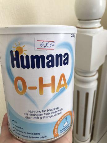 Суміш Humana