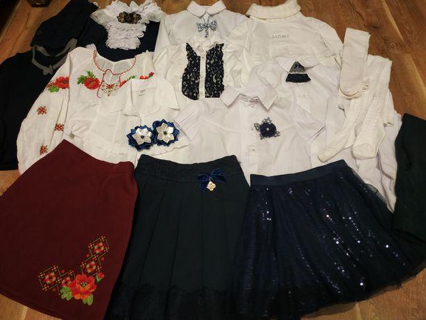 Пакет вещей 17 вещей школьная  одежда форма МОНЕ SLY ZIRON 134 140 146