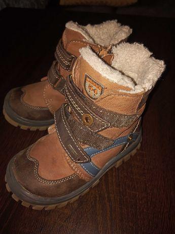 Buty jesienno-zimowe LASOCKI KIDS rozm 23 dla chłopca