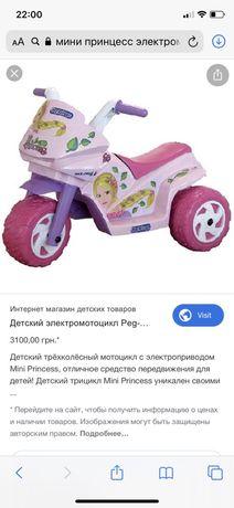 Срочно! Супер - Электро-мотоцикл Peg perego mini princess