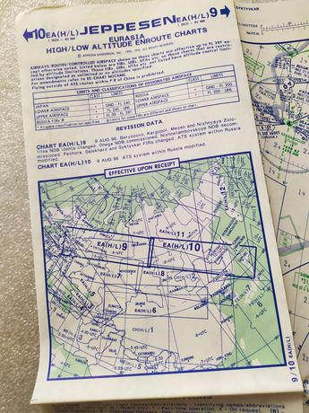 4 900 Jeppesen полетные карты маршрутные charts авионика Boeing Cessna
