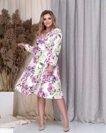 Платье на запах из софта