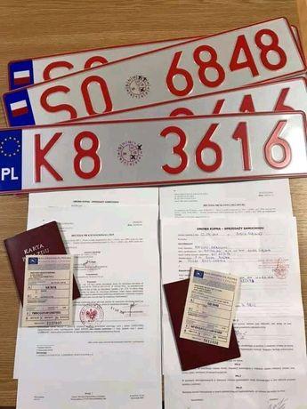 Зняття з обліку авто купчі від власника, сертифікація авто, мито ключ.