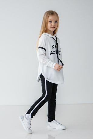 Костюм модный на девочку подростка, на рост 134-152