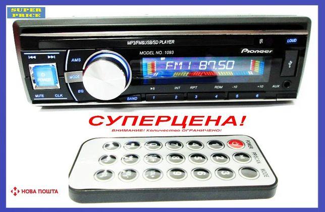 Автомагнитола Pioneer 1093 Usb+Sd+Fm+Aux+пульт(съемная панель)