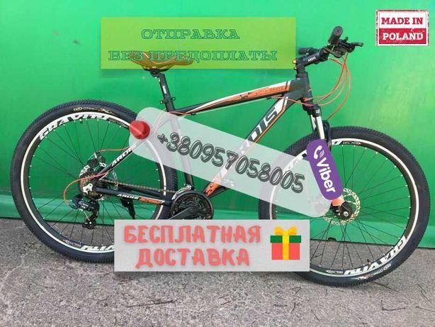 Велосипед Ардис подростковый новый 24 26 27.5 29 СКЛАД SHIMANO
