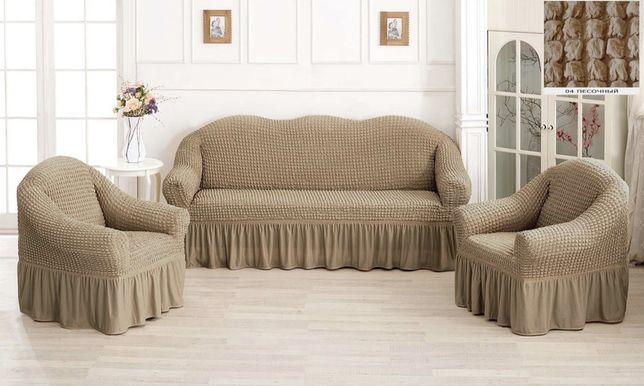 ЦВЕТА! Натяжной чехол на диван и два кресла накидка на диван Турция