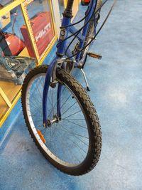 """Okazja !! Rower Górski 26"""" Damka Rider 18 biegów Lombard Madej Sc"""