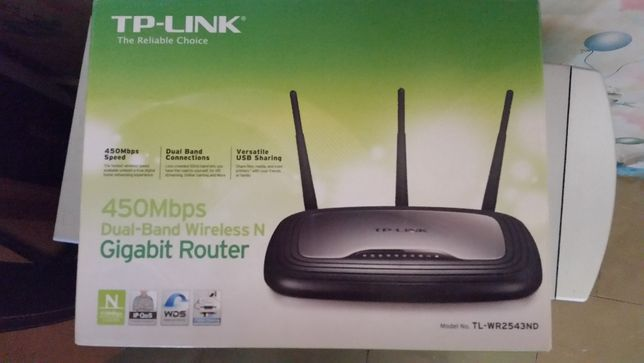 Маршрутизатор TP-LINK TL-WR2543ND