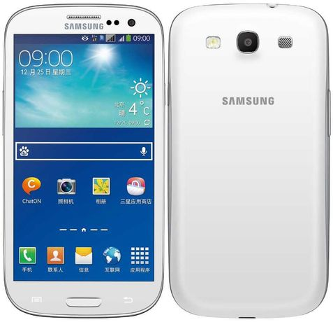 vendo samsung galaxy s3 neo branco com algumas marcas de uso