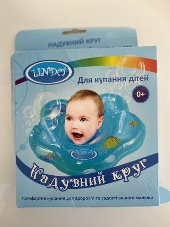 Продам надувной круг на шею для купания младенцев, цвет розовый