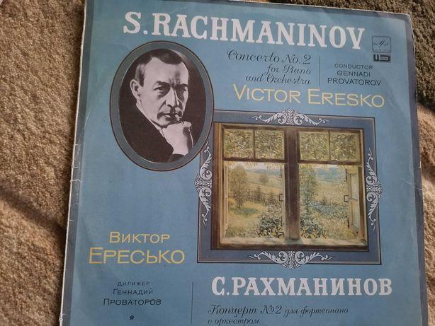 Пластинка Рахманинов Концерт для фортепиано с оркестром 1 и 2
