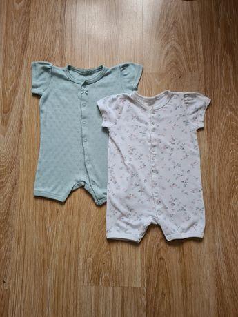 Dwupak piżama H&M rozm. 74