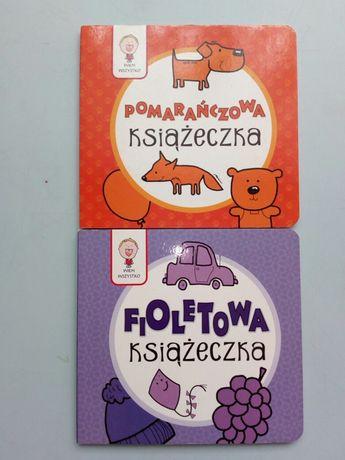 Książeczki seria Wiem Wszystko dziecka 0-2 lata pomarańczowa, fioletow
