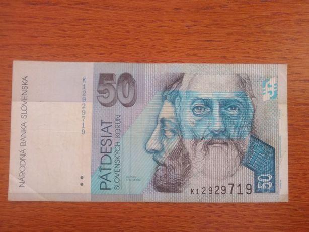 Banknot 50 koron korún slovenskych (2002)
