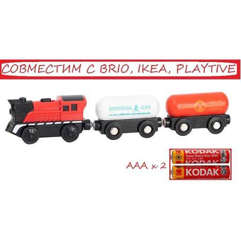 Поезд с 2-мя вагон. на батар. для железной дороги PlayTive, IKEA, BRIO