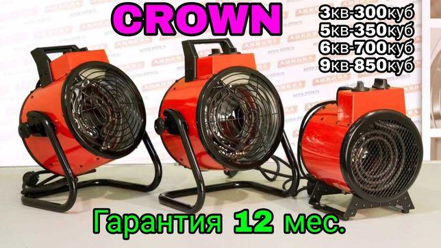 Тепловая пушка электрическая,промышленный обогреватель,Crown 3кв,5кв!