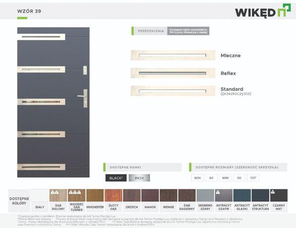 Drzwi zewnętrzne Wikęd Premium grubość 54 Wzór 39 INOX szyby REFLEX