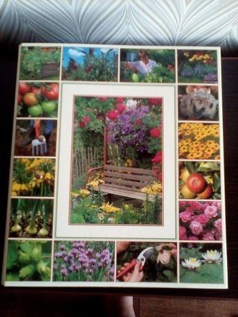 """Книга садоводу: подписное издание """"сад моей мечты"""""""