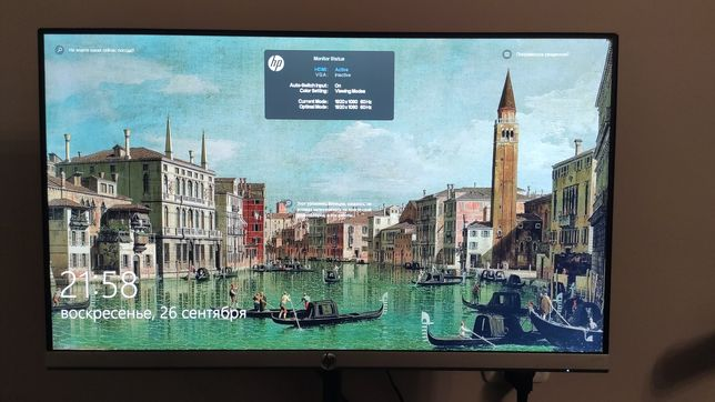 Monitor HP 24fh display diagonal IPS, Full HD