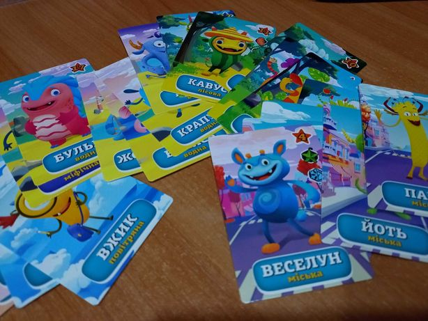 Карточки Джойки ( joykis ). Вся коллекция с 01-24 номер.