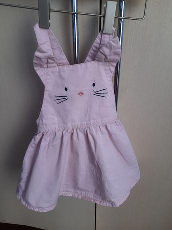 Плаття сарафан платье платтячко сарафанчик