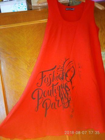Платье Яркое А-силуэт