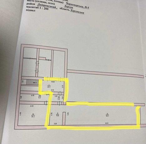 Продам подвал 120 м.кв по ул.Черноморской.