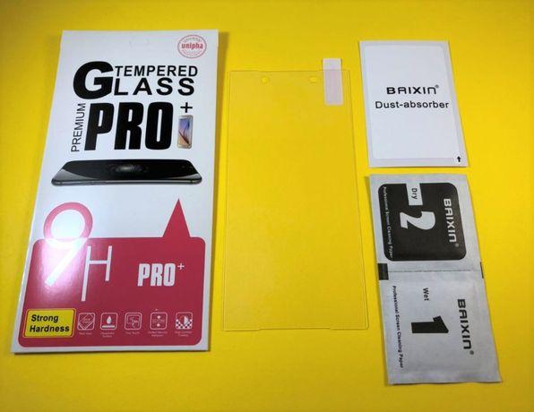 Sony Xperia Z5 Z3+ Z3 Z2 / X XZ1 compact стекло защитное PRO 0.33 скло