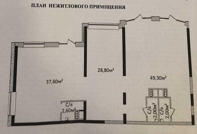 (E$) Помещение в ЖК 4 Сезона.