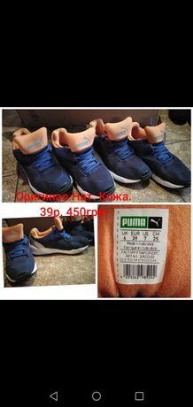 Розпродаж обуви