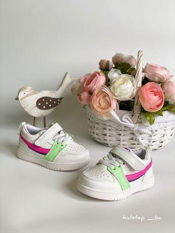 Кросівки для дівчинки Jong Golf 21,22,23,24,25,26 Кроссовки