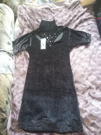 Nowa sukienka s m