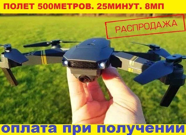 Квадрокоптер складной Камера 8 МП дальность 500м. дрон для селфи