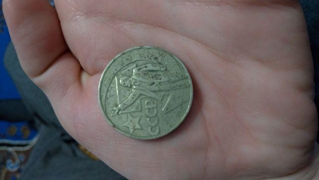 Один рубль 1917-1967