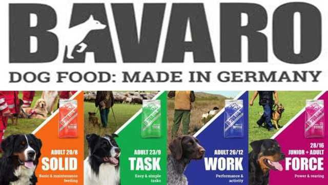 Купить сухой корм BAVARO (БАВАРО) по низким ценам