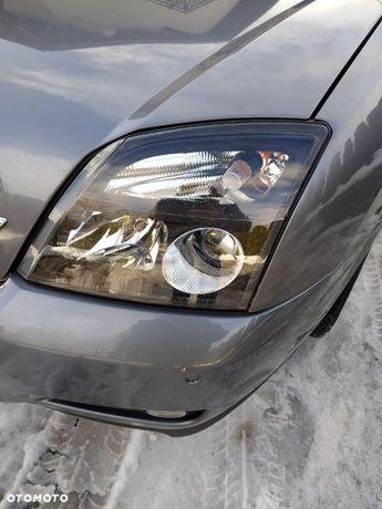 Opel Vectra Sprzedam