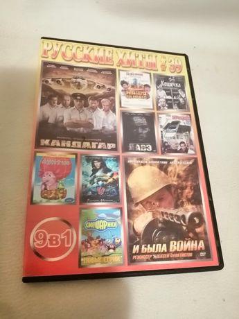 Фильмы и мультфильмы Смешарики и Лунтик на DVD диске.