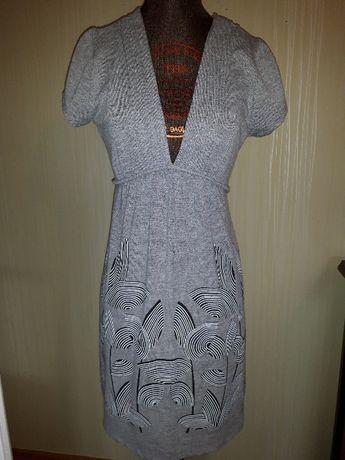 Sukienka/Tunika Apricort ciążowa j. nowa 36