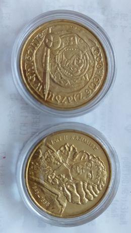 Monety 2 zł rocznik 2000 zestaw