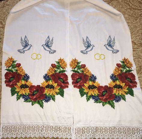 Продам рушник весільний.