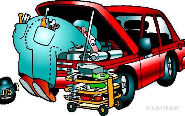 Ремонт,грузовых и легковых авто.