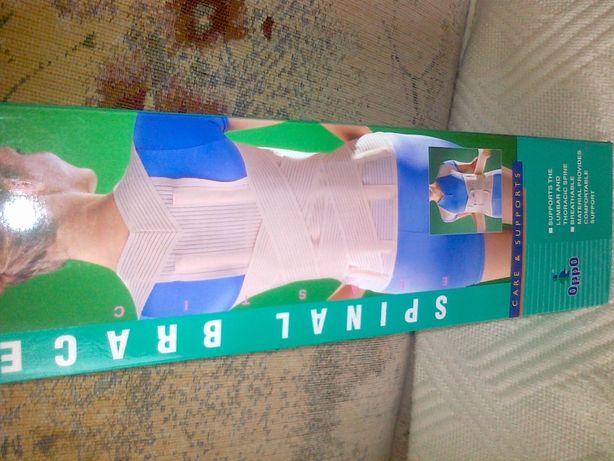 Pas ortopedyczny
