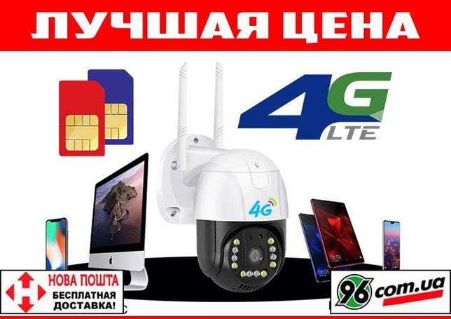 Уличная поворотная наружная GSM IP камера видеонаблюдения 4G SIM 1080p